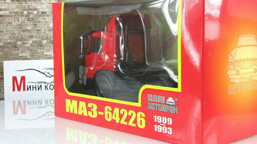 Scale model truck 1:43 MAZ-64226 tractor unit red 1989-93