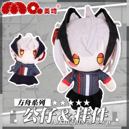 Anime Arknights W Cosplay Doll Plush Pendant Key Chain Christmas Gift