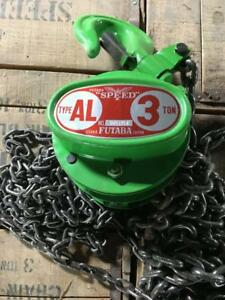 Vintage-HD-FUTABA-FSL-3-TON-Speed-Chain-Fall-10-FT-Lift-Hoist-Built-To-Last