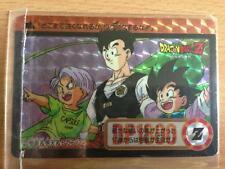 Carte Dragon Ball Z DBZ Carddass Hondan Part 17 #2 Prisme 1993 MADE IN JAPAN