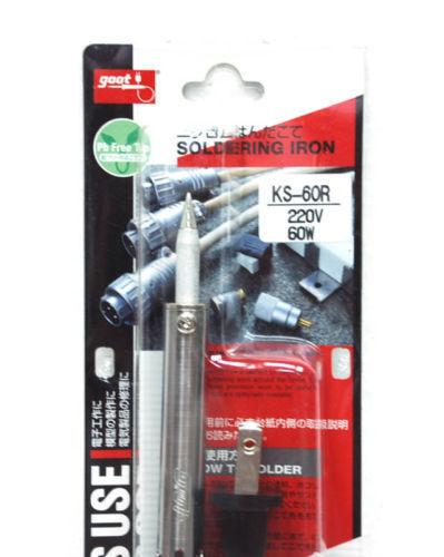 1*Goot KS-60R Soldering Iron gun 60W 220V  Japan Made
