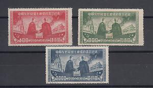 8311-China-1950-Stalin-and-Mao-Tse-Tung-serie-3-valori-con-tracce-linguella
