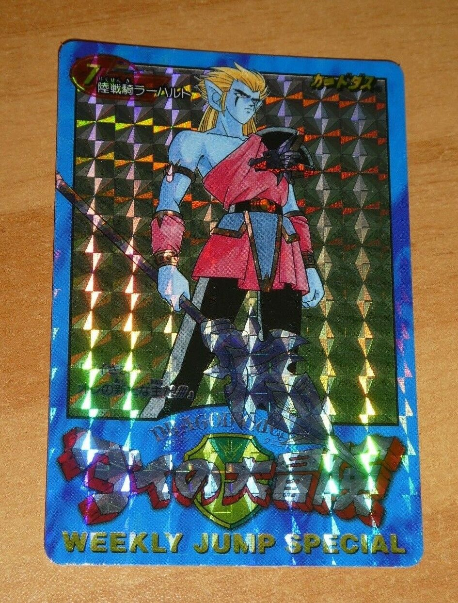 Dragon quest u. rare weekly jump special prism card 7 limited 3000 japan mint