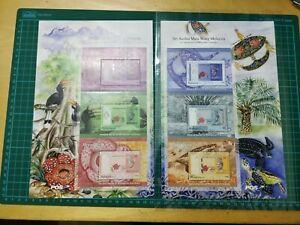 2012 Malaysia  Mata Wang Money Currency 2nd series Stamp Sheetlet Pair Set MNH