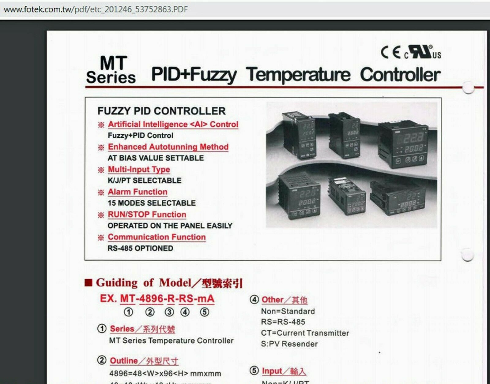 AC 250V 16A 80 Celsius Elektroheizung einstellbare Temperatur Thermostat