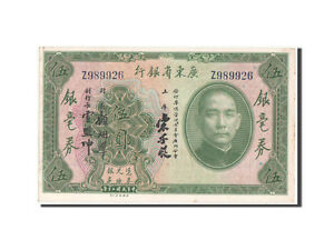 Z989926 Can Be Repeatedly Remolded. China Unc 63 1931 #42531 Km #s2422d 5 Dollars