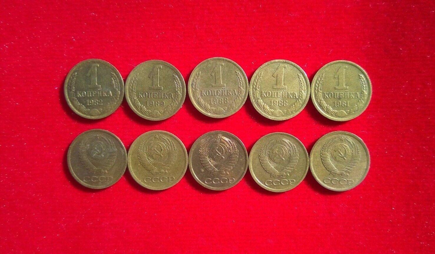 10 Kopecks Kopek 1987 CCCP World Coin USSR Soviet Union RUSSIA