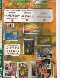 Kobe Bryant Chinese Beckett Super Rare 1998