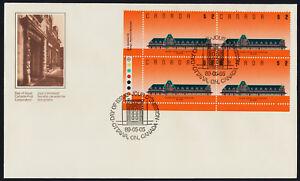 Canada-1182-BL-Plate-Block-on-FDC-McAdam-Railway-Station