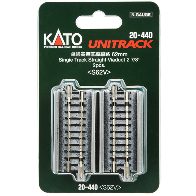 Kato 20-440 Viaduc Voie Simple / Single Track Straight Viaduct 62mm 2pcs - N