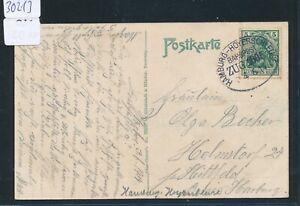 AgréAble 30213) Bahnpost Ovalstempel Hambourg-hoyerschleuse Train 1005, Mbk Itzehoe 1914-afficher Le Titre D'origine MatéRiaux De Choix