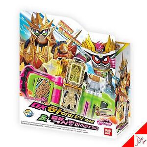 Bandai-Kamen-Rider-Ex-Aid-034-DX-Hyper-MUTEKI-GASHAT-amp-Maximum-MIGHTY-X-GASHAT-034-Set