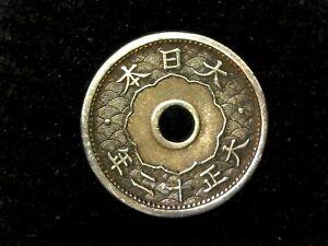 5-sen-1923-Japon-era-Taisho-Ta4