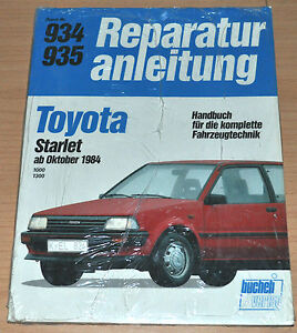 manual toyota starlet ep71