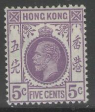 HONG KONG SG121 1931 5c VIOLET MTD MINT