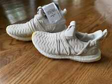 a6a4455830447 adidas Ultra Boost AKOG a Kind of Guise Size 6.5 US - 6 UK DS ...