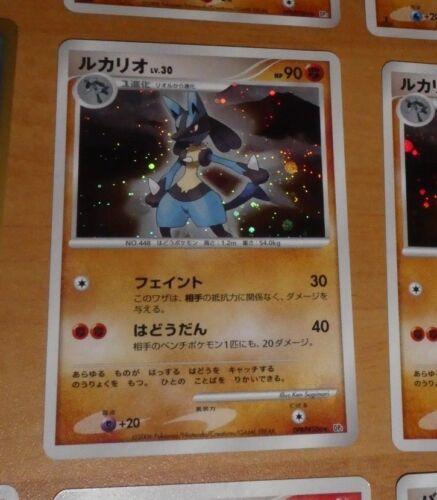 Pokemon japanese rare card holo card dpbp #506 lucario dp1 unlimited japan nm
