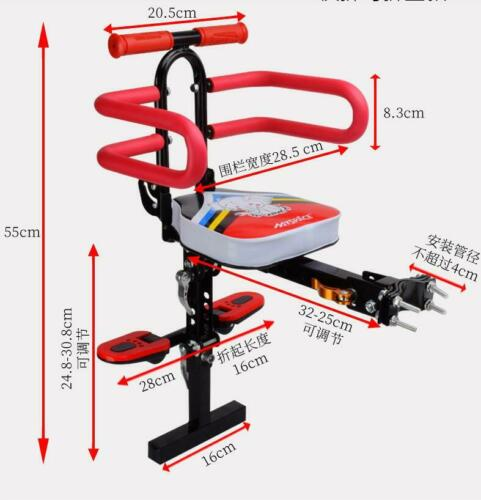 Safety Stable Baby Child Kids Bicycle Front Seat Chair Carrier Sports Bike Seat