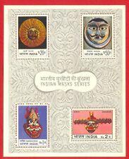 [002] Miniature Sheet Indian Masks 1974 MNH See Both Scan