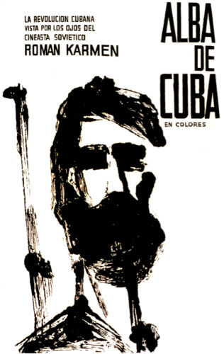 Alba de cuba.Cuban revolution.Decor 1581 Cuban POSTER.Stylish Graphics