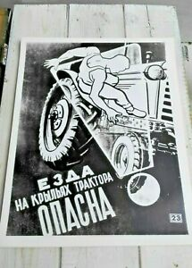 Factory-workplace-safety-poster-Vintage-USSR-photo-print-Loft-Design-1980s