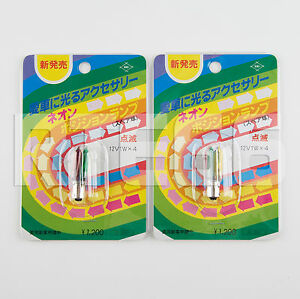 Details about Soei 1156 Flashing Marker Light Kit - QTY=2, Made in Japan