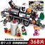 Sembo-Blocksteine-Modellbausaetze-Militaer-Blackhawks-Soldaten-Waffen-Spielzeug Indexbild 4