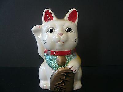 "Japanese Welcome Right Paw Fortune Porcelain 5.25/"" Tall Maneki Neko Cat"