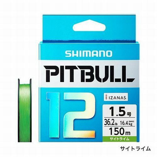 1024) SHIMANO  PITBULL 12 Braid PE Line 150m Site lime variations  100% authentic
