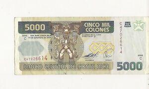 Costa-Rica-5000-Colones-Note-Costa-Rica-Cinco-Mil-Colones-Note-2005