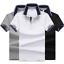thumbnail 1 - Fashion-Men-039-s-Shirt-Casual-Cotton-Slim-Short-Sleeve-T-Shirts-Formal-Tee-Tops