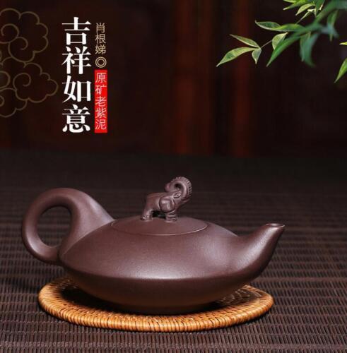 Genuine China Handmade Yixing ZiSha ZI NI Teapot Elephant lid 225 cc