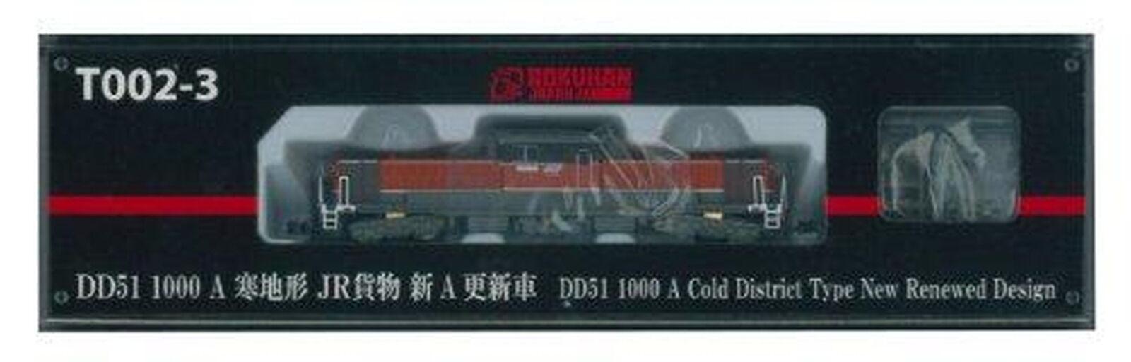 Z Gauge T002-3 Diesel Locomotive DD51 1000 Cold Dist Rokuhan JR Cargo