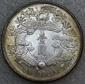 China Dollar Dragon Type II Silver year 3 (1911) (3019)