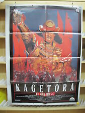A2932  KAGETORA EL GUERRERO (EL CIELO Y LA TIERRA) - DIR. HARUKI KADOKAWA
