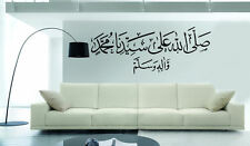 Islamic Wall Art & Arabic Calligraphy - Durood 11x14   eBay