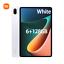Indexbild 3 - Xiaomi Tablet 5 Mi Pad 5 11 Zoll 6+128GB 2,5K LCD-Display 120Hz Löwenmaul