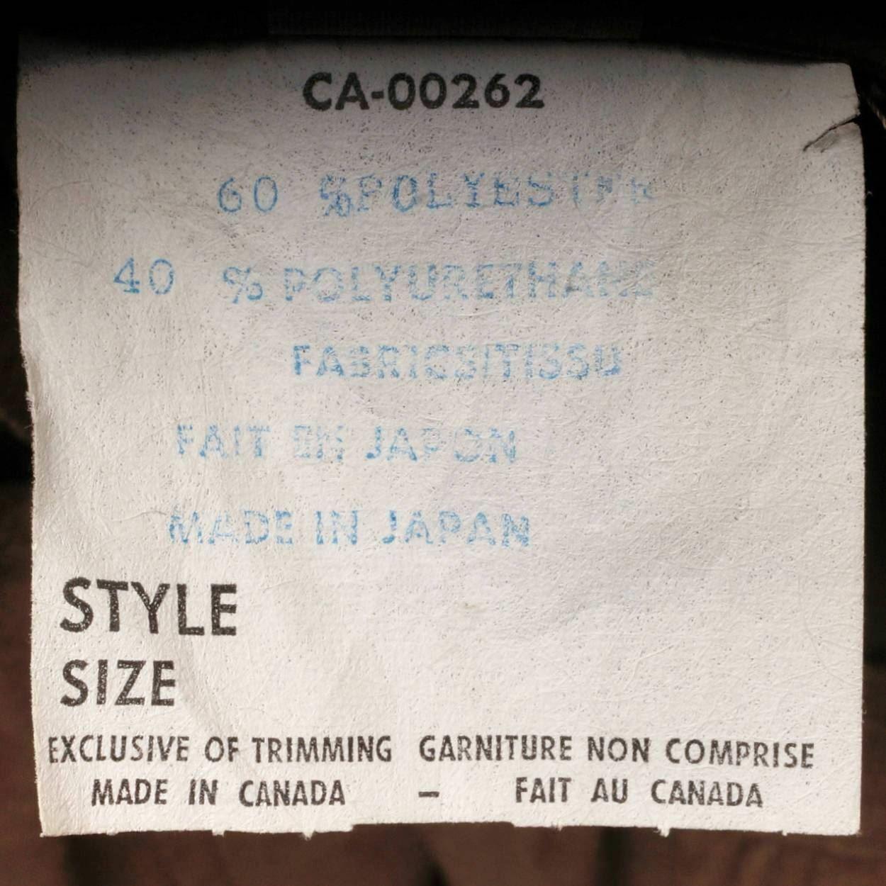 Vintage 1970s Halston Ultrasuede Taupe Maxi Skirt - image 5