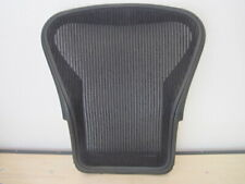 Herman Miller Aeron Chair Back Frame Amp Mesh Size B Medium Graphite Parts