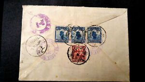 V-RARE-CHINA-1931-DOUBLE-REGISTERED-RATE-REGISTERED-COVER-SEND-FROM-SHANGHAI