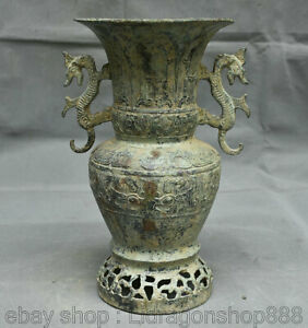 "11,6 ""Antique China Bronze Ware Dynasty Place Dragon Beast Ear Drinking Vessel"