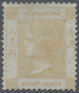 MOMEN: HONG KONG SG #2 1862 NO WMK UNUSED **BASEL CERT** £750 LOT #62252