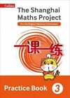 The Shanghai Maths Project: For the English National Curriculum: No. 3: Practice Book by HarperCollins Publishers (Paperback, 2016)
