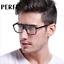 Ultralight-TR90-Men-Optical-Glasses-Square-Clear-Lens-Myopia-Glasses-Frame-New thumbnail 1