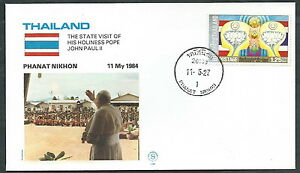 1984 Vaticano Viaggi Del Papa Thailandia Phanat Nikhon - Sv