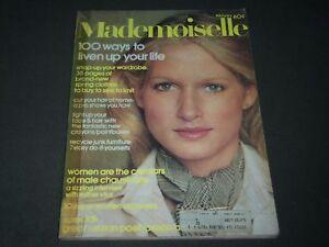 1973-FEBRUARY-MADEMOISELLE-MAGAZINE-BEAUTIFUL-FRONT-COVER-FASHION-O-9022