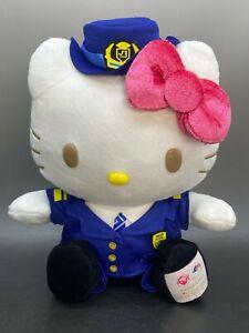 Hello Kitty SANRIO JR Shinkansen Collaboration Limited conductor Plush doll 2018