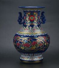 Chinese Collection Colourful Porcelain Painted Vase w Qianlong Mark 1
