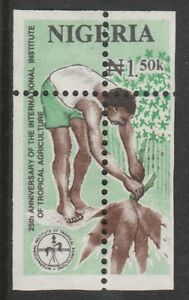Nigeria 2681 - 1992 TROPICAL AGRICULTURE MISPLACED PERFS unmounted mint