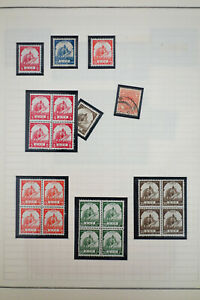 Burma-1940-039-s-to-1950-039-s-Stamp-Collection